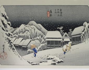 """Ando Hiroshige Japanese Woodblock Print """"Station 15: Kambara"""" Reprint c.1920's"""