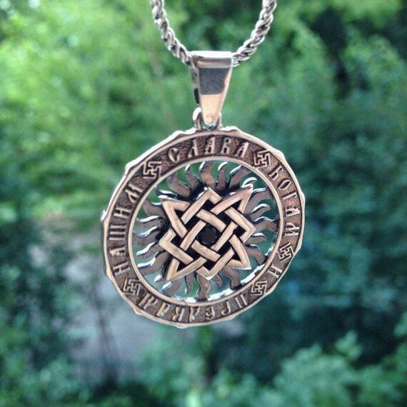 Star Rus Pendant  Slavic amulet  Star of Russia  Handmade pendant  Viking  pendant   Star Rus amulet  Viking amulet  Silver pendant