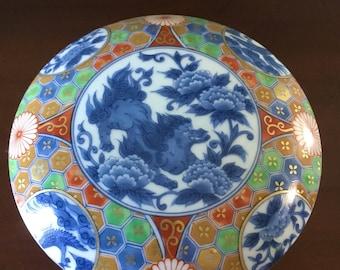 Oriental Dresser Jar with Dragons