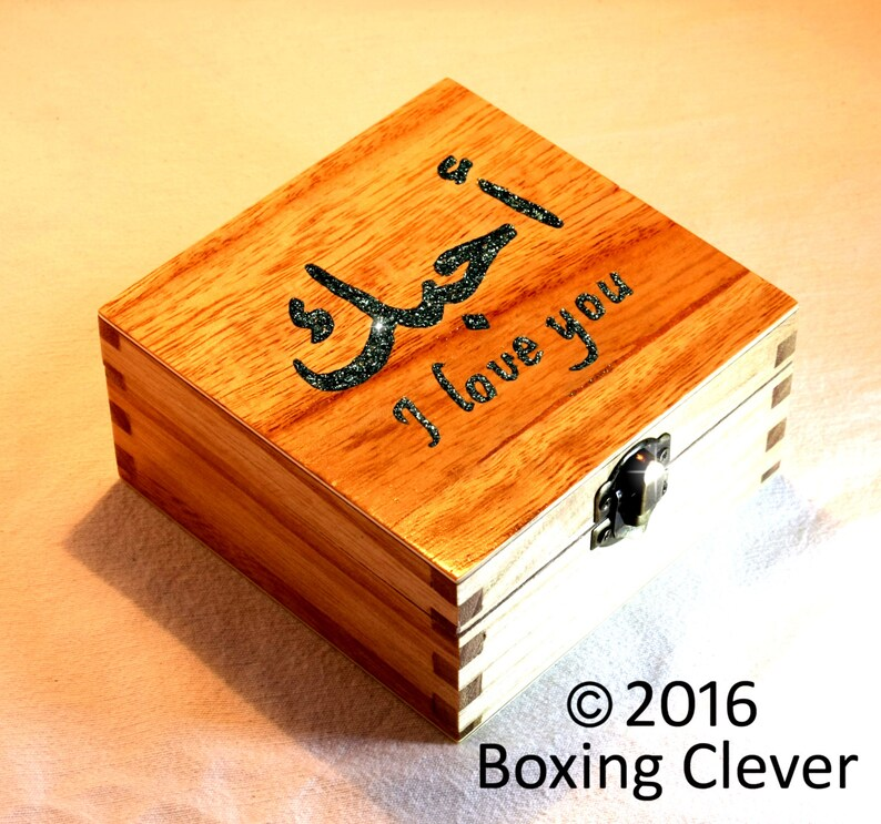 Personalized 'I Love You' Arabic Lettering Gift Box - Engraved with Blue  Glitter -3 Different Sizes-Keepsake/Trinket FREE DELIVERY UK