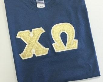 Sorority Greek Gildan Letter Shirt in Indigo Blue w/Metallic Gold Letters