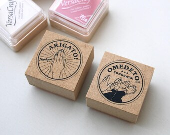 Tegamisha YUNOSUKE wooden rubber stamp ARIGATO OMEDETO