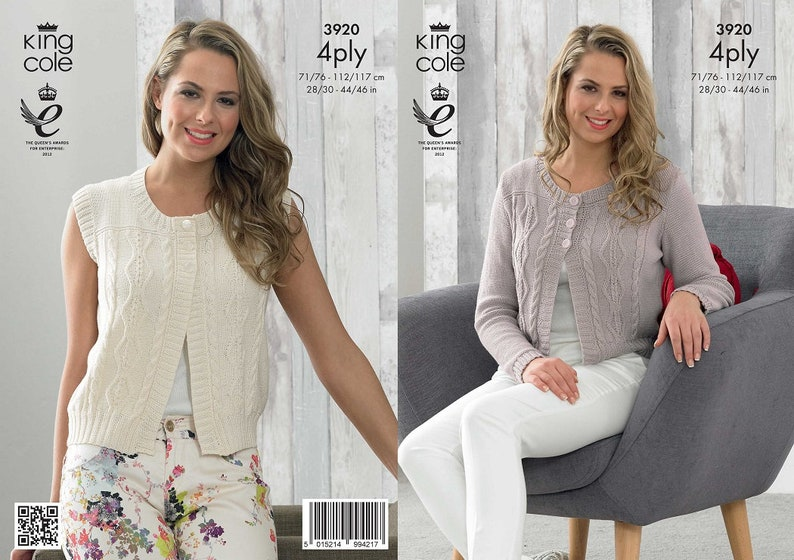 a90350802 King Cole 4 ply knitting pattern no 3920 Ladies Cardigan and