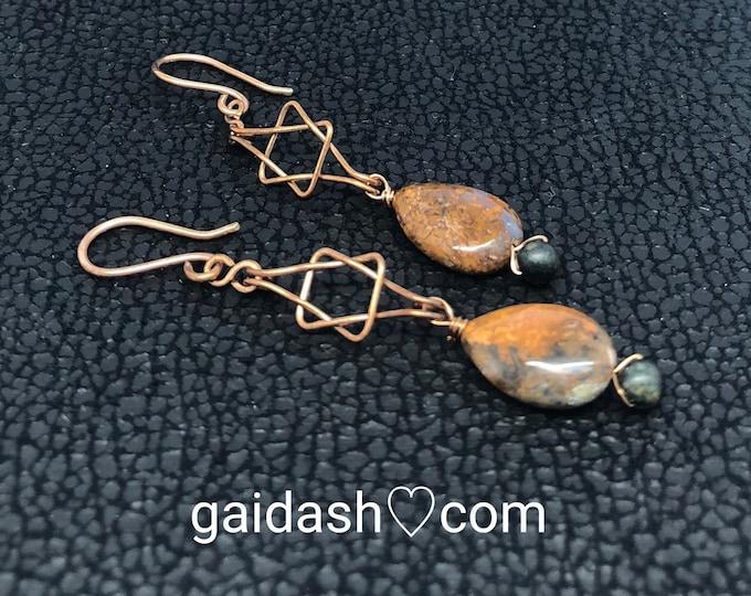 Star of David Earrings.  Merkaba  stone . Egypt earrings. Ancient Earrings, Stone earring. Healing jewelry, Protection Earrings. Amulet