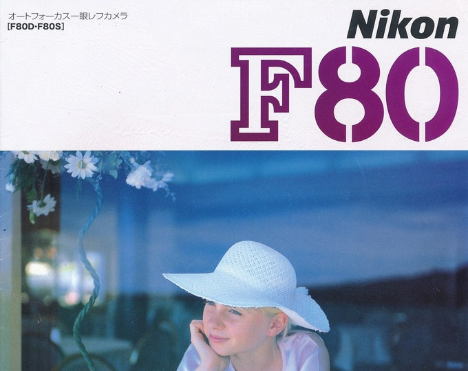Nikon F80 Sales Brochure - Full Color Original - 35mm SLR Film Camera Japan - Large 8.5 x 11.5 inch Format - Excellent Condition - 12 Pages