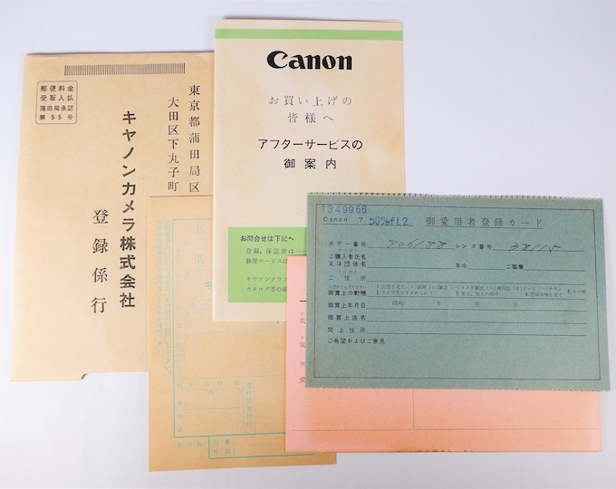 Rare Canon Model 7 Rangefinder Warranty-Registration Papers from 1961 - Printed in Japan - Mint Condition with Camera Serial Number 806188