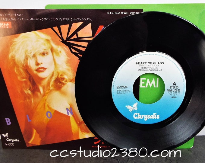 Vintage 1979 Original Blondie 'Heart of Glass' 45rpm Vinyl Record - Japan Edition in English - Almost Mint w/Color Photo, Inner Lyrics Sheet