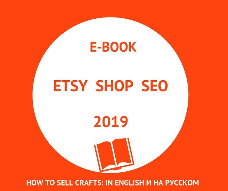 Seo Etsy Seo help Etsy seo help Etsy Shop Seo Seo book Seo guide Seo tips  Seo tutorial Seo service Seo optimization Seo keywords Seo tags