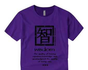 Wisdom, Mens Asian-Inspired urban graphic t-shirt (sizes Sm-4XL)