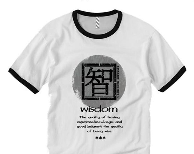 Mens retro style ringer tee, 'Wisdom' graffiti graphic (sizes Sm-2XL)