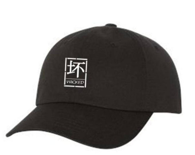 Dad Hats, Embroidered, Asian inspired 'Wicked' graphic, 100% Chino Twill Cotton, adjustable strap, black, white or beige-Unisex