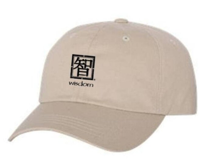 Dad Hats, Embroidered, Asian inspired 'Wisdom' graphic, 100% Chino Twill Cotton, adjustable strap, black, beige or white-Unisex