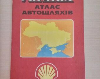 Map Highways Ukraine 1993, Atlas highways Ukraine, Atlas roads Ukraine, Map highways, Old map, Vintage Road Map, 1990s maps, Atlas roads