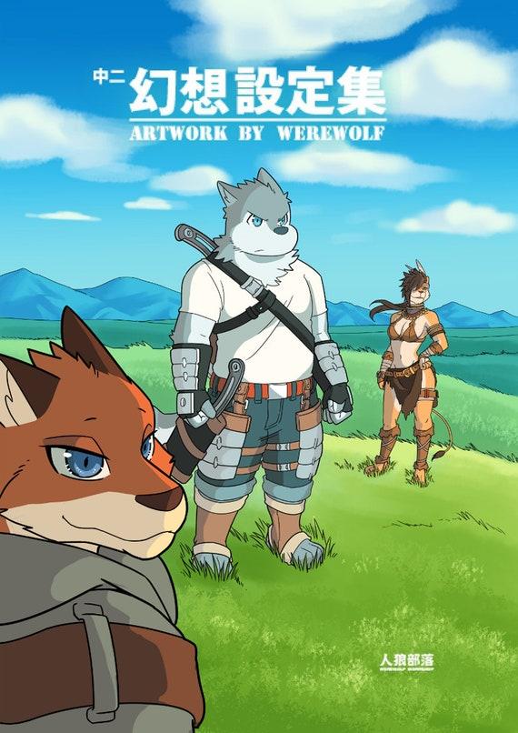Artwork of Werewolf