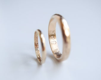 His And Hers Couples Ring- Couples Wedding Rings- Couples Promise Rings- His And Hers- Matching Couples Rings- Wedding Bands His And Hers