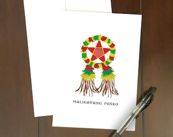 Parol on White Greeting Card