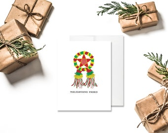 CHRISTMAS | Parol on White Greeting Card