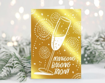 Manigong Bagong Taon! Gold Foil Greeting Card