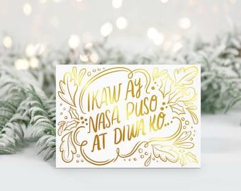 Puso At Diwa Ko Gold Foil Greeting Card