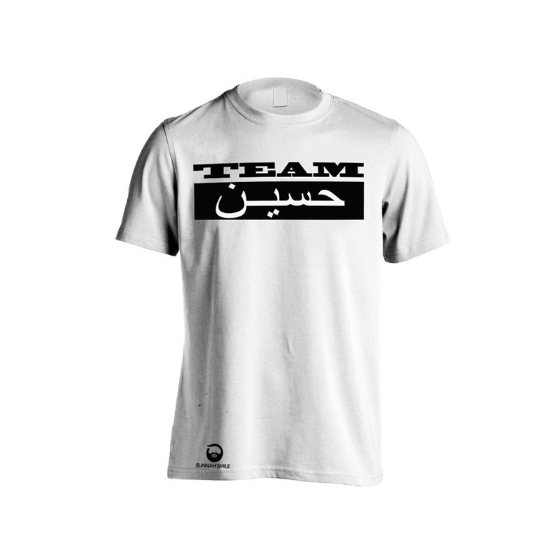 """Team """"Surname in Arabic"""" Personalised Customised with your Name Unisex  T-Shirt in White"""
