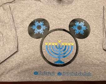 Child/Youth Happy Hanukkah Disney/Mickey inspired t-shirts (Many Sizes , Styles, and Colors)