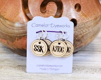 Set of 4 Stitch Markers, SSK and K2TOG, Laser Engraved Wood Stitch Markers, Decrease Stitch Markers - Birch
