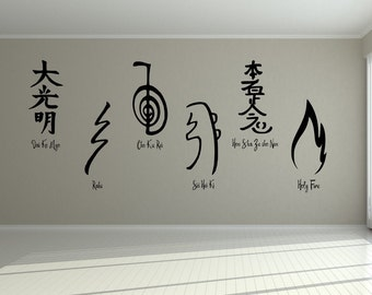 Reiki wall decals, reiki wall art, reiki gifts