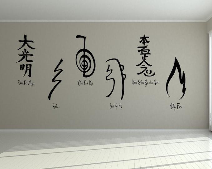 Reiki wall decals, reiki wall art, reiki gifts