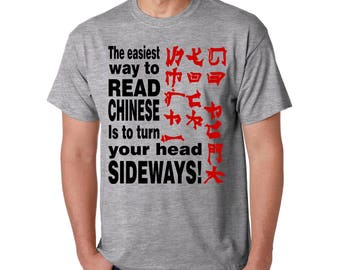 Easy Way To READ CHINESE Funny T-Shirt - Go F*ck YOURSELF - Rude Adult Humor LoL