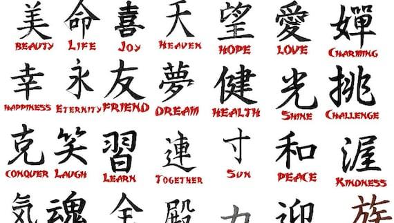 70 Kanji Zeichen Stickerei Font Pack Instant Download Etsy
