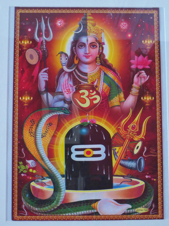 Gerahmt Druck der Hindu Gott Lord Shiva Der Trafo   Etsy