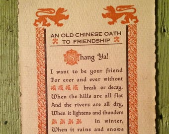 1928 Christmas card an old Chinese oath to friesndship