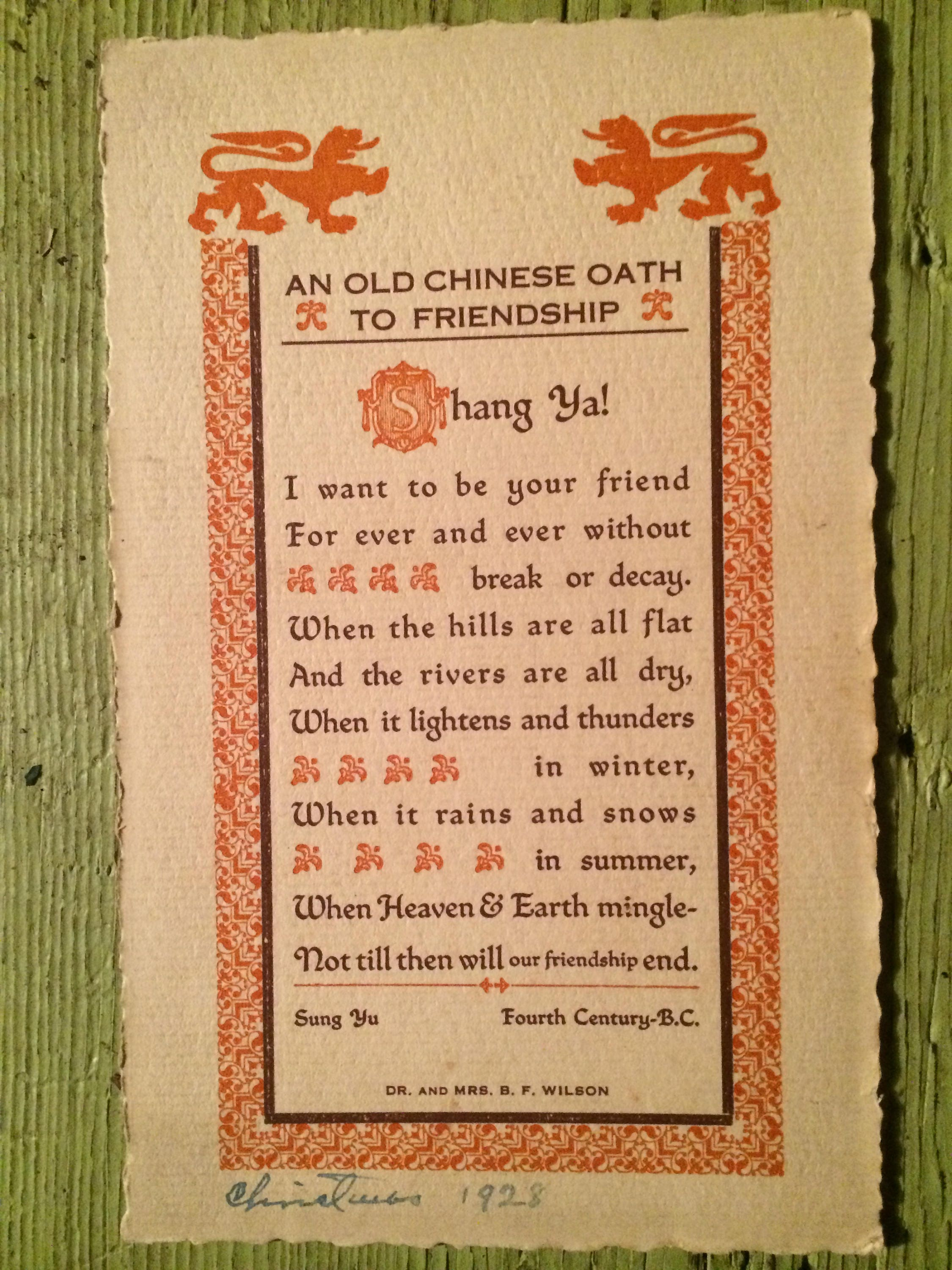 1928 Christmas Card An Old Chinese Oath To Friesndship Etsy
