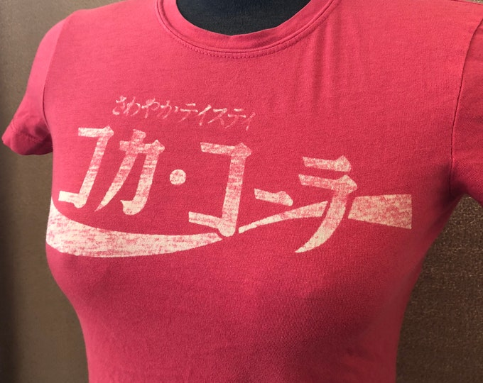 Vintage Style Distressed Japanese CocaCola (Ladies S) Coke Collectibles Soda Sodapop Pop Pepsi Cocacola Cola Soft Drinks Soft Drink Fanta