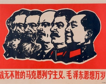 e83323b929 Communist Propaganda Chairman Mao Stalin Lenin Political Poster, Revolution  Wall Art Reprint Home Decor A3 A4