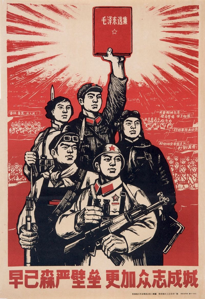 Vintage Chinese State Propaganda Poster Political Health Art Print A4