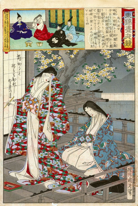Japanese Reproduction Woodblock Print Female Samurai 2 on A4 Canvas Paper