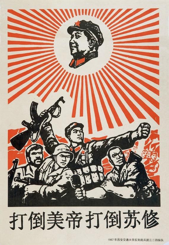 Vintage Chinese Communist Propaganda Chairman Mao Red Sun Poster Art Print A3 A4