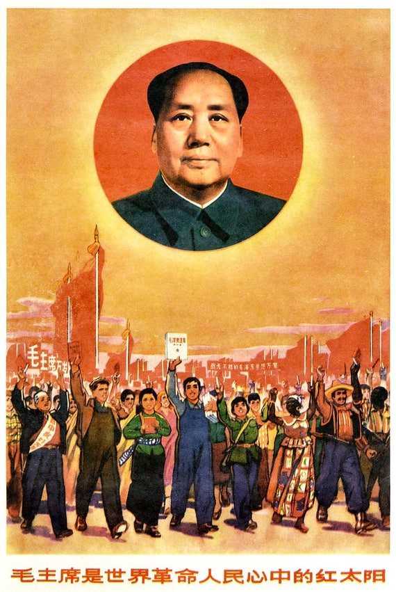 Chinese Communist Propaganda Chairman Mao 13 Political Poster Art Print A3 A4