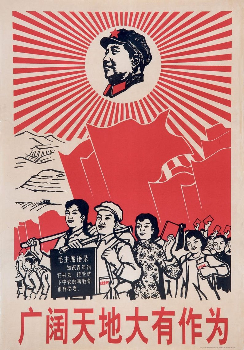 Vintage Chinese Communist Poster  Mao A3 poster print