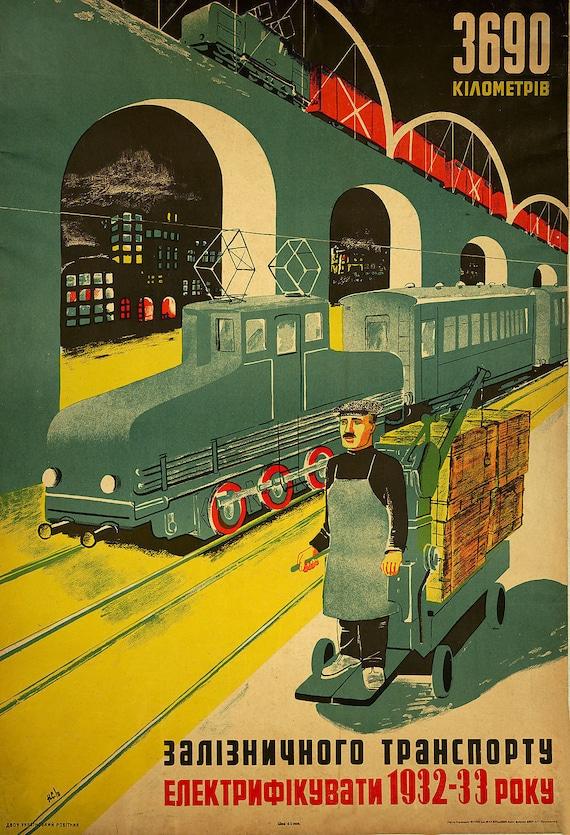 Vintage Russian Propaganda Poster Soviet Ukraine Train Communist Art Print A3