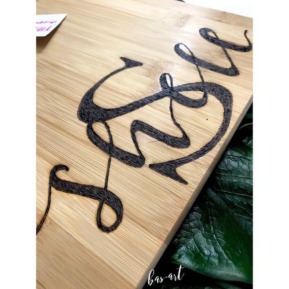 Custom Monogrammed Cutting Board.