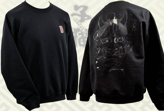 Unisex Printed Hoodie - Japanese Tattoo Design - Hannya Noh Mask - Houju Wishing Jewel - Senjafuda Sticker - Japanese Clothing - Sakura vBWNMCzqZ