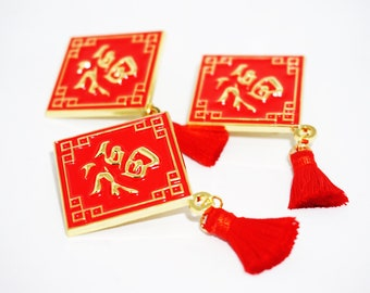 Chinese New Year Fu