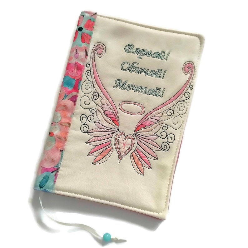 Angel Wings Bible Cover Diary Cover Handmade Fabric Book image 0