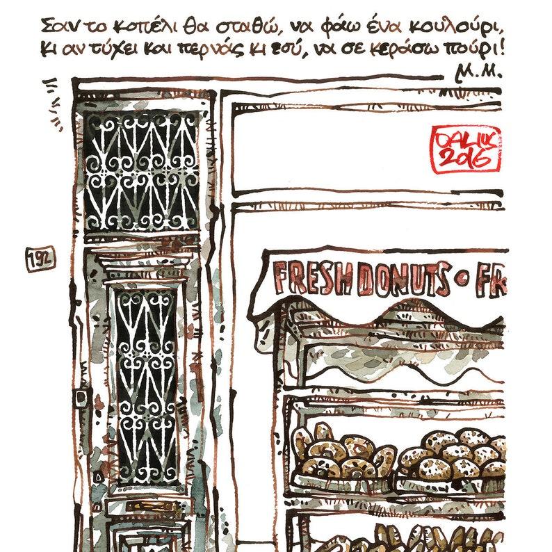 CRETAN DOOR 03 Rethymno Old Town Venetian Style Greek Door image 0