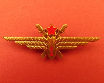 Sterling Silver  925 Army Bombardier Emblem Badges Cocade Pilot Pin CWW2 Fire Watcher Vintage Art Deco st85