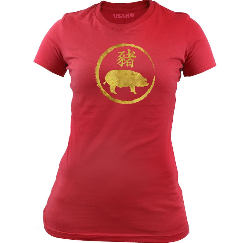 08550164 Ladies Original Chinese Zodiac Pig T-Shirt | Etsy