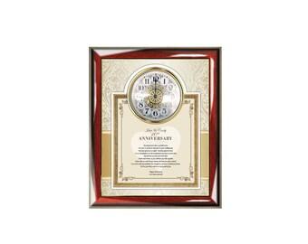 Item APGC-PGC1 Poetry Clock Frame Anniversary Gift Son Daughter