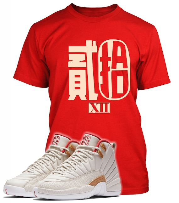 a8bb46ab80e Kids Youth Red Chinese New Year Tee Designed for Air Jordan 12 | Etsy